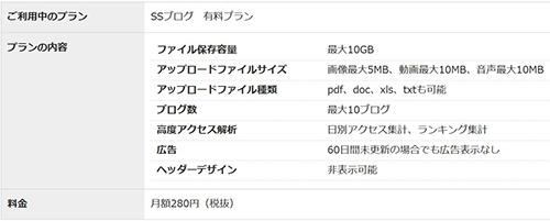 SnapCrab_NoName_2020-1-22_18-9-54_No-00.jpg